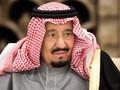 Ada Ancaman, Raja Salman Gelar Pertemuan di Makkah