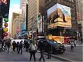Wonderful Indonesia Pamer Pesona di Time Square Amerika