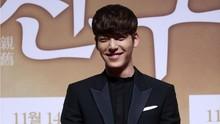 Kim Woo-bin Buat Akun Instagram Resmi, Langsung Sapa Fan