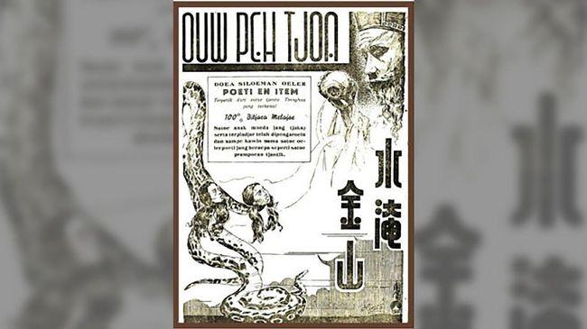 Siluman Ular Buka Pasar Film Horor Indonesia pada 1934