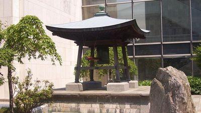 Hari Perdamaian dan Lonceng Jepang