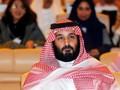 Daftar Orang Penting di Tangan Komite Antikorupsi Arab