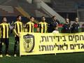 Klub Sepak Bola Israel Ubah Nama untuk Hormati Trump