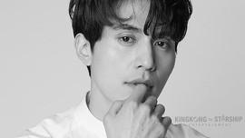 Lee Dong-wook dan Kim Bum Bersiap Bintangi Drama Gumiho