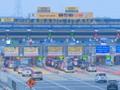 VIDEO: Gerbang Tol Cikarang Utama Lancar Kamis Pagi