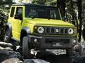 Suzuki Jimny Bakal 'Mengaspal' di Indonesia