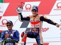 Yamaha Diklaim Persiapkan Marquez Jadi Pengganti Rossi