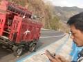 Telkomsel Klaim Persediaan BBM Untuk BTS Aman