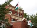 Kantor Perwakilan Palestina di AS Resmi Ditutup