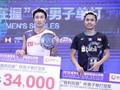 5 Fakta Menarik Usai Anthony Ginting Juara China Terbuka 2018