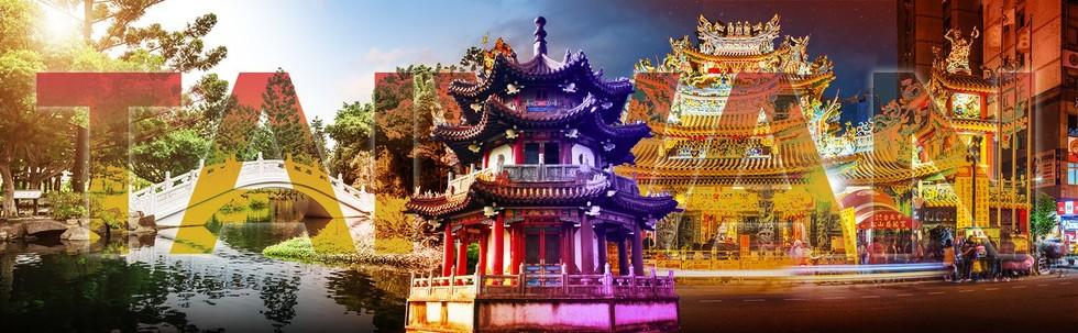 Wisata Taiwan dari Sudut Hijau