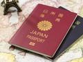 Geser Singapura, Jepang Jadi Paspor Terkuat di Dunia
