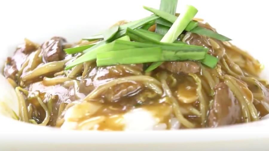 Resep Kwetiaw Siram Sapi, Menu Makan Siang Baru Nih