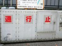 Grafiti Bergambar 'payung Tikus' Ditemukan Di Tokyo, Apa Karya Banksy?
