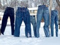 Paku Keling pada Celana <i>Jeans</i> Bakal 'Musnah'