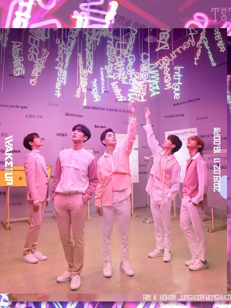 11 Februari. TST (Top Secret) juga akan comeback dengan album ketiga mereka, Wake Up.