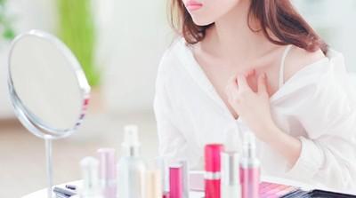 Penyebab dan Cara Mengatasi Puting Payudara Terasa Gatal