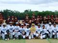 Viral Timnas Bisbol Putri Indonesia Cari Dana