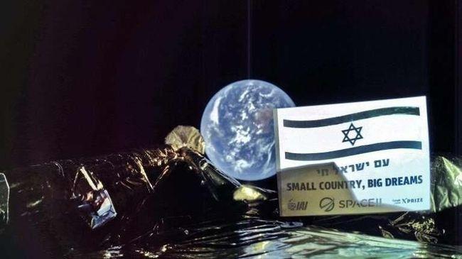 Pesawat Ruang Angkasa Israel Masuki Orbit Bulan