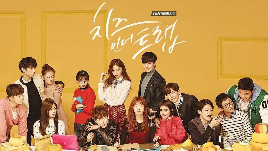 Sinopsis Drama Korea 'Cheese in the Trap' Episode 16