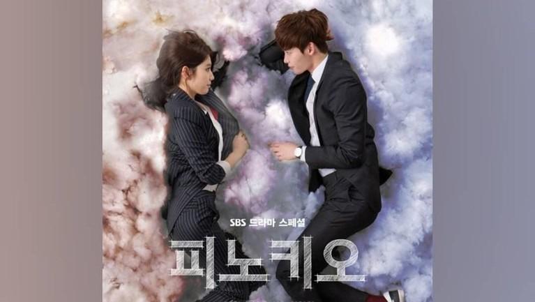 Rilis pada 2014 lalu, Park Shin Hye mendapat peran utama sebagai Choi In Ha. Pinocchio sendiri mendapatkan rating cukup tinggi yaitu sebesar 12,1% berdasarkan AGB Nielsen.