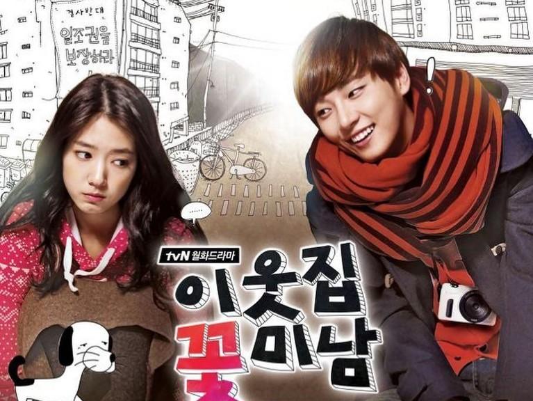Flower Boy Next Door dirilis pada 7 Januari 2013 lalu. Park Shin Hye mendapatkan peran Go Dok Mi. Ia harus beradu akting dengan Yoon Shi Yoon.