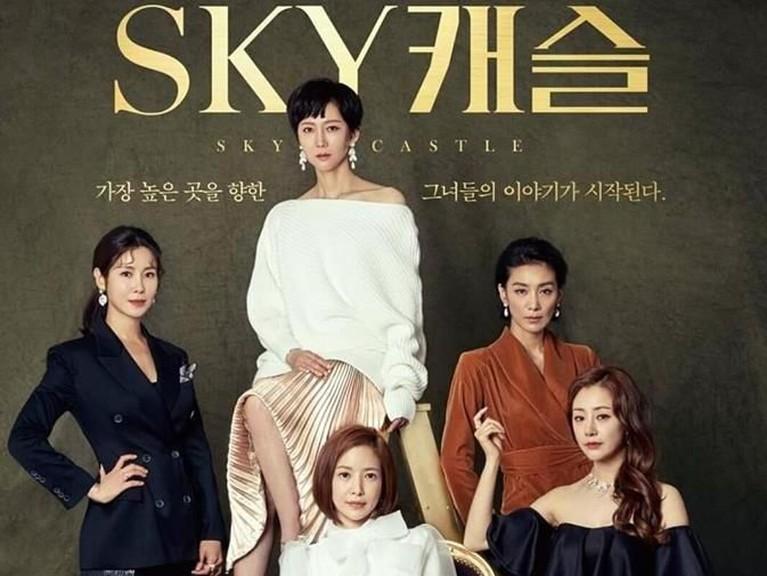 Dan Sky Castle berhasil menjadi drama Korea dengan rating tertinggi. Drama yang tayang pada 23 November 2018 ini mencetak rating hingga 19,2%. Sky Castle ini dibintangi oleh Yum Jung Ah, Lee tae Ran, dan Yoon Se Ah.