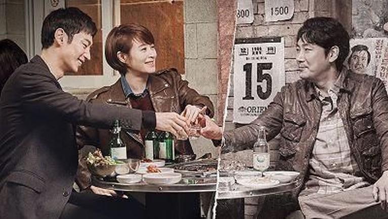 Tayang pada Maret 2016, Signal berhasil mendapat rating sebesar 12,5% berdasarkan data dari Nielsen. Drama ini membahas tentang kisah misteri hingga thriller dan dibumbui sedikit unsur fantasi.