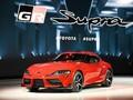 Kendala Generasi Baru Toyota Supra Sulit Dijual di Indonesia