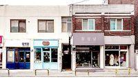 5 Jalanan yang Ngetren di Korea Selatan