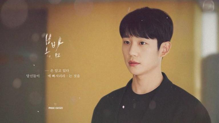 Spring Night. Drama ini dibintangi Han Ji Min dan Jung Hae In. Drama ini akan tayang pada 22 Mei 2019 mendatang di MBC.
