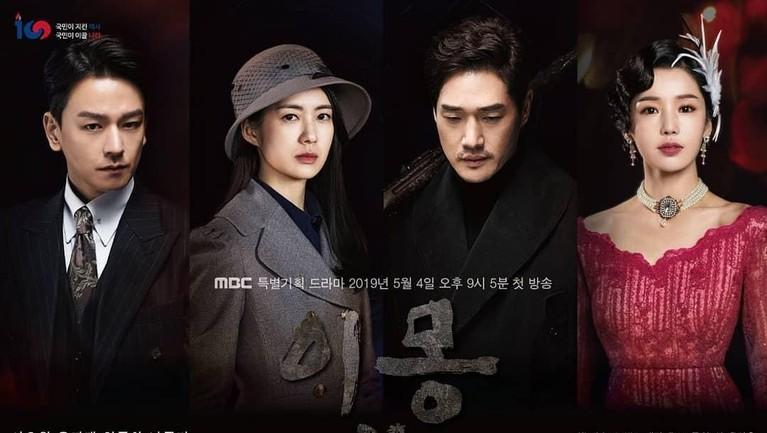 Different Dreams. Drama bergenre histori ini akan tayang pada 4 Mei mendatang. Different Dreams mengisahkan tentang seorang dokter bedah bernama Lee Young Jin.