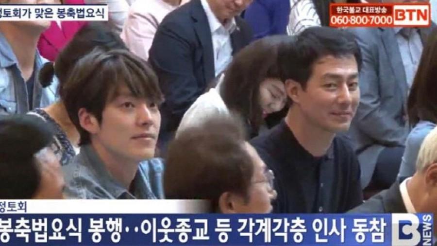 Lama Menghilang, Begini Penampilan Terbaru Kim Woo Bin