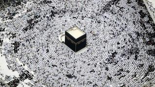 Musim Panas di Mekah, Jemaah Calon Haji Wajib Jaga Kesehatan