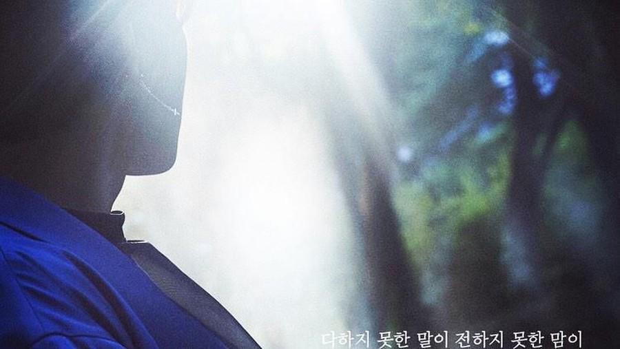 Lirik Lagu Blue - Ha Sung Woon