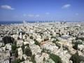 Kota Putih, Situs Suci 'Pemuja' Bauhaus di Israel