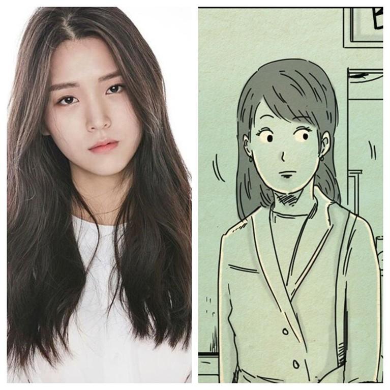 Kim Ji Eun,berperan sebagai kekasih dari Yoon Joong Wo yang mengira sang kekasih memiliki kelainan jiwa sehingga menyusulnya ke Seoul.