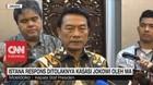 VIDEO: Istana Respons Ditolaknya Kasasi Jokowi Oleh MA