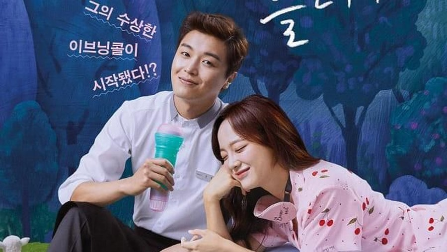 4 Fakta Menarik Drama Korea 'I Wanna Hear Your Song'