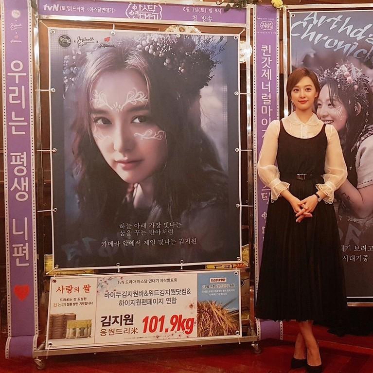 Setelah menjadi pemeran utama di Fight for My Way, Kim Ji Won kembali memerankan peran utama dan berpasangan dengan Song Joong Ki di drama Arthdal Chronicles.