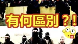 VIDEO: Facebook Hapus Akun Provokatif Soal Demo Hong Kong