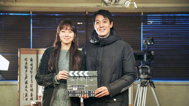Gong Hyo-jin dan Kim Rae-won berpasangan dalam drama Korea terbaru bertajuk The Most Ordinary Romance yang masih berbicara tentang cinta.
