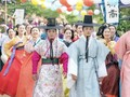 'Flower Crew: Joseon Marriage Agency' Catat Debut Cemerlang