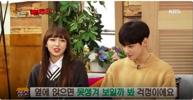 Anggota Cosmic Girl's, Cheng Xiao, berada satu acara dengan Cha Eun Woo di KBS Happy Together, mereka duduk bersampingan tetapi tetap menjaga jarak yang cukup jauh agar tak terlalu berdekatan.