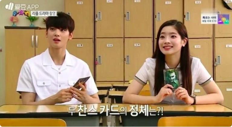 Dahyuun TWICE juga terlihat menjaga jarak ketika duduk di sebelah Eun Woo di sebuah acara.