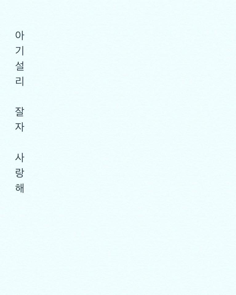 Go Hye Sun, menuliskan duka mendalam atas kepergian Choi Sulli. Melalui laman twitternya, ia menuliskan