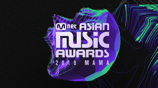 Akan berlangsung pada Rabu (4/12), Mnet Asian Music Awards (MAMA) 2019 menjadi perayaan 20 tahun salah satu ajang musik besar di Asia tersebut.