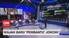 VIDEO: Wajah Baru 'Pembantu' Jokowi #KupasTuntas (4/7)