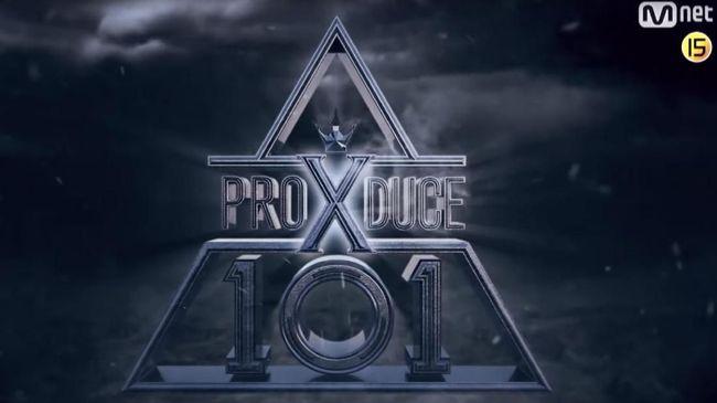 Dua petinggi 'Produce X 101' resmi ditahan atas dugaan manipulasi jajak pendapat (japat) alias voting dalam ajang pencarian bakat tersebut.