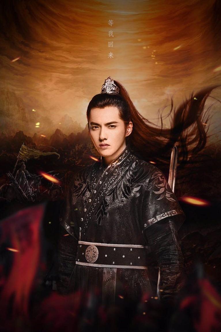 Pada serial ini Kris Wu akan beradu akting dengan Yangzi, seorang aktris China yang masuk jadi artis kelahiran tahun 90-an yang paling kaya.